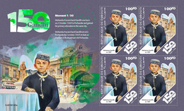 DJIBOUTI 2019 - M. Gandhi M/S. Joint Issue - Joint Issues