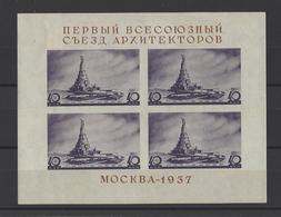 RUSSIE.  YT  Bloc N° 22  Neuf * 1937 - Blocchi & Fogli