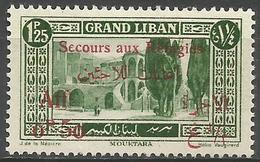 Lebanon - 1926 Refugees Charity (Moukhtara) 1.25pi+50c  MNH **    Mi 83  Sc B5 - Unused Stamps