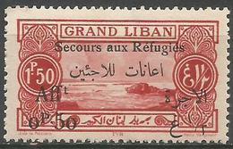 Lebanon - 1926 Refugees Charity (Tyre) 1.50pi+50c  MNH **    Mi 84  Sc B6 - Unused Stamps