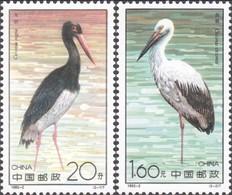 China 1992-2  Storks-Special  Stamps 2V - Storks & Long-legged Wading Birds