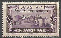 Lebanon - 1926 Refugees Charity (Sidon) 5pi+1p  MNH **    Mi 88  Sc B10 - Great Lebanon (1924-1945)