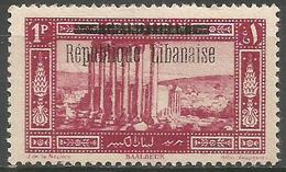 Lebanon - 1927 Baalbeck Overprint 1pi MNH **    Mi 106  Sc 74 - Great Lebanon (1924-1945)