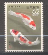 Japan, Yvert 1917, Scott Z96, MNH - Ongebruikt