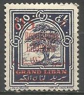 Lebanon - 1928 Cedar Republic Overprint 5c/10c MNH **    Mi 148  Sc 107 - Great Lebanon (1924-1945)