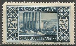 Lebanon - 1930 Baalbeck 7.50pi MNH **    Mi 180  Sc 129 - Great Lebanon (1924-1945)