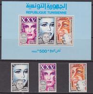 Tunisia 1982 Sheet + Set MNH - Tunisia (1956-...)