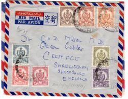 Bedarfsbrief Mit Mischfrankatur Staatswappen, Mi-Nr. 55, 57, 59, 60, 61, 62 + 64, Los 51332 - Libyen