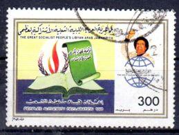 2.3.1991; Proklamation Der Volkssouveränität; Mi-Nr. 1854, Gestempelt, Los 51339 - Libyen