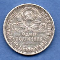 Russie --  50 Kopeks 1925 - Km # 89.2 - état  TB+ - Russia