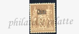 -Chine  9** - China (1894-1922)
