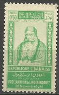Lebanon - 1942 Independence Anniversary  0.50p MNH **    Mi 254  Sc 156 - Great Lebanon (1924-1945)