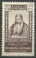 Lebanon - 1942 Independence Anniversary  1.50p MNH **    Mi 255  Sc 157 - Great Lebanon (1924-1945)