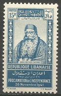 Lebanon - 1942 Independence Anniversary  15p MNH **    Mi 258  Sc 159 - Great Lebanon (1924-1945)