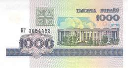 1000 Rubel Belaruss 1998 - Belarus
