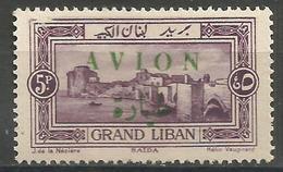 Lebanon - 1925 Sidon AVION Overprint 5p MNH **    Mi 73  Sc C11 - Great Lebanon (1924-1945)