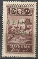 Lebanon - 1925 Tripoli AVION Overprint 10p MNH **    Mi 74  Sc C12 - Great Lebanon (1924-1945)