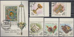 Russia 1996 Art Enamels Hermitage St. Petersburg MiNr.535-39+Bl.15 - Used Stamps