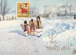 79165- CHILDRENS CAROLING, THE GOAT, FOLKLORE NEW YEAR CUSTOMS, MAXIMUM CARD, 1981, ROMANIA - Kulturen