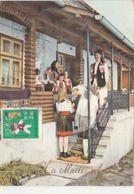 79166- CHILDRENS CAROLING, COSTUMES, FOLKLORE NEW YEAR CUSTOMS, MAXIMUM CARD, 1981, ROMANIA - Kulturen