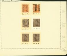 BELGIQUE PREOS WAREMME 1-2C 1920-1921  POS A,B,C,D VAL CAT 1700 FB MONTE SUR FEUILLE (DD) DC-3356 - Préoblitérés