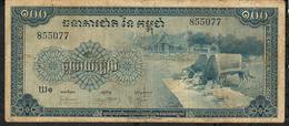 CAMBODIA P13a 100 RIELS 1970 FINE NO P.h. - Cambodia