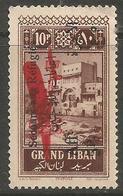Lebanon - 1926 Refugees Airmail Overprint 10pi+5pi MNH **    Mi 94  Sc CB4 - Great Lebanon (1924-1945)