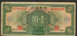 CHINA P195c 1 DOLLAR 1928 Signature 5 FINE NO P.h. ! - China
