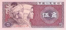 5 Wu Jiao China UNC - China