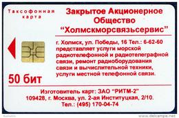 RUSSIA - RUSSIE - RUSSLAND HOLMSKMORSVYAZSERVICE SAKHALIN ISLAND KHOLMSK HOLMSK TOWN 50 UNITS CHIP PHONECARD TELECARTE - Rusia