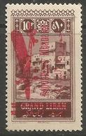 Lebanon - 1929 Republique Airmail Overprint On 10pi  MNH **  Mi 156 Sc C28 - Great Lebanon (1924-1945)