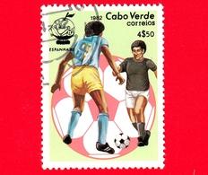 CAPO VERDE - Nuovo Oblit. - 1982 - Sport - Spagna '82 - Mondiali Di Calcio - Scena Di Gioco - 4.50 - Isola Di Capo Verde