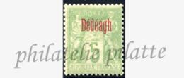 -Dédéagh  2** - Dedeagh (1893-1914)