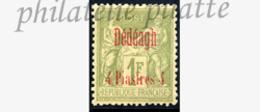 -Dédéagh  8** - Dedeagh (1893-1914)