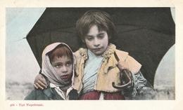 Cartolina - Postcard / Non Viaggiata - Unsent /  Costumi Napolatani -  Bambini - Europe