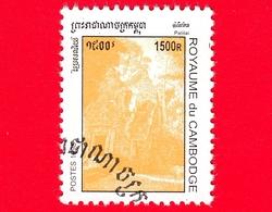 CAMBOGIA - Nuovo Oblit. - 1998 - Città Storiche - Palilai - 1500 - Cambogia