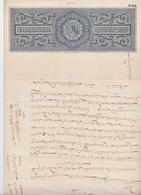 BRITISH INDIA 8-Annas COURT FEE DOCUMENT 1837-1901 GOOD/USED - Ohne Zuordnung