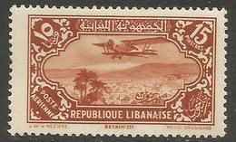 Lebanon - 1930 Airmail 15pi  MNH **  Mi 192 Sc C45 - Great Lebanon (1924-1945)