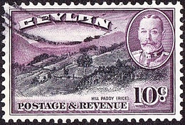 CEYLON 1935 KGV 10c Black & Purple SG372 Fine Used - Bermuda