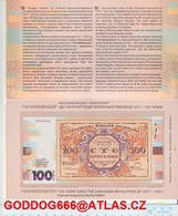 New UKRAINE 100  KARBOVANCY , Folder, NEW - Ucraina