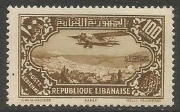 Lebanon - 1930 Airmail Zahle 100pi  MNH **  Mi 195 Sc C48 - Great Lebanon (1924-1945)
