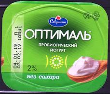 Belarus 2019 Yogurt Optimal - Kaas
