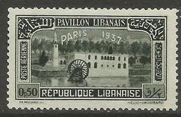 Lebanon - 1937 Paris Exhibition 0.50pi  MNH **  Mi 220 Sc C57 - Great Lebanon (1924-1945)