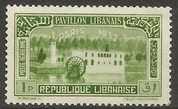 Lebanon - 1937 Paris Exhibition 1pi  MNH **  Mi 221 Sc C58 - Great Lebanon (1924-1945)