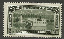 Lebanon - 1937 Paris Exhibition 3pi  MNH **  Mi 223 Sc C60 - Great Lebanon (1924-1945)