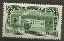 Lebanon - 1937 Paris Exhibition 5pi  MNH **  Mi 224 Sc C61 - Great Lebanon (1924-1945)