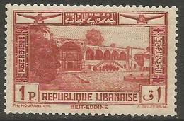 Lebanon - 1937 Airmail Beit-Eddine 1pi  MNH **  Mi 229 Sc C66 - Great Lebanon (1924-1945)