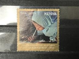 Kenia / Kenya - Gouden Jubileum Aga Khan (25) 2007 - Kenia (1963-...)