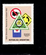 771841448 1982 SCOTT 1397 POSTFRIS  MINT NEVER HINGED EINWANDFREI  (XX) - NATL ROADS ADMINISTRATION - Neufs