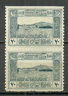 Turkey; 1922 Genoa Printing Postage Stamp 20 P. Partially Imperf. ERROR - 1921-... República